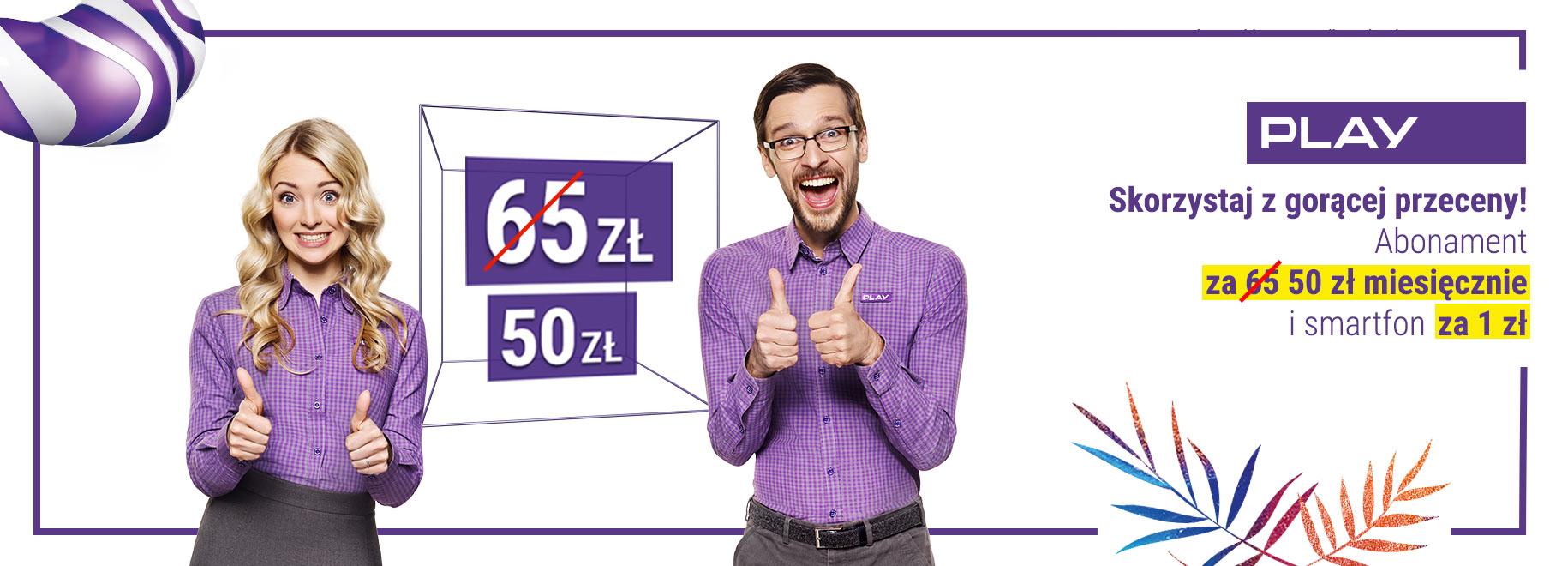 Przy przeniesieniu numeru do abonamentu w Play, zapłacimy o 15 zł mniej każdego miesiąca! 18