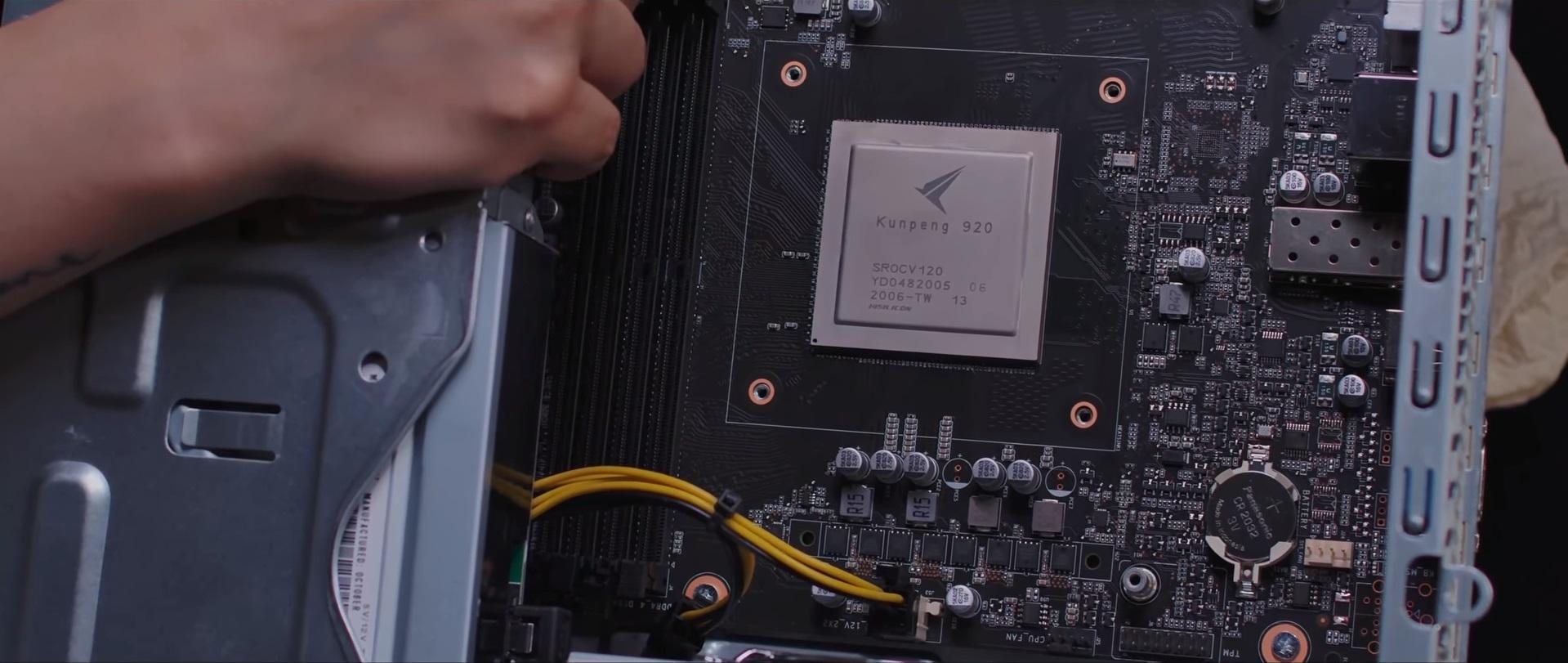 komputer Huawei z procesorem Kunpeng 920