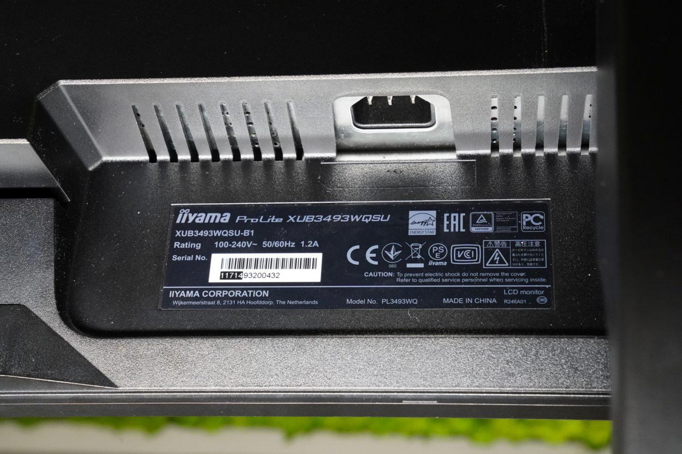 Recenzja iiyama ProLite XUB3493WQSU - drogi, ale fajny monitor! 31 iiyama ProLite XUB3493WQSU