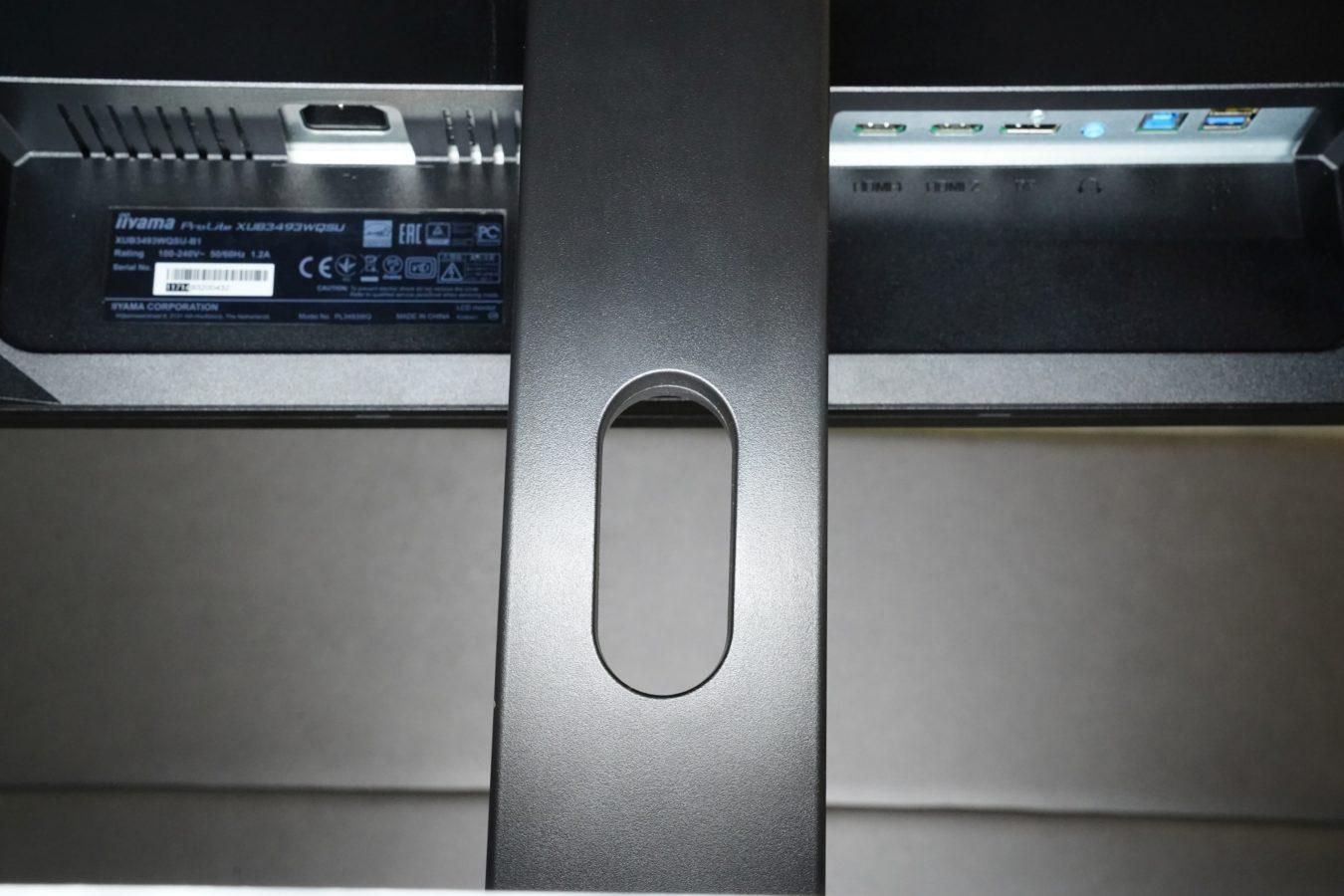 Recenzja iiyama ProLite XUB3493WQSU - drogi, ale fajny monitor! 25 iiyama ProLite XUB3493WQSU
