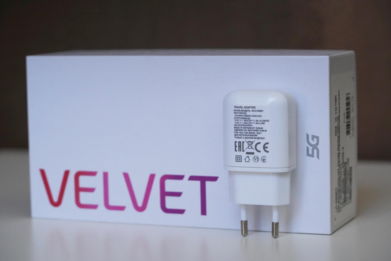 Ładowarka 16,2 W dołączana do LG Velvet