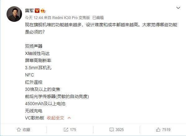 Po co płacić leaksterom? Szef Xiaomi sam ujawnia specyfikację najnowszego Mi 10 Pro Plus