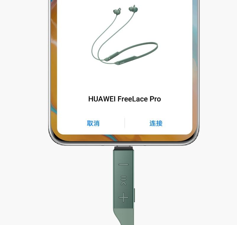 słuchawki Huawei FreeLace Pro wireless earphones USB-C connection