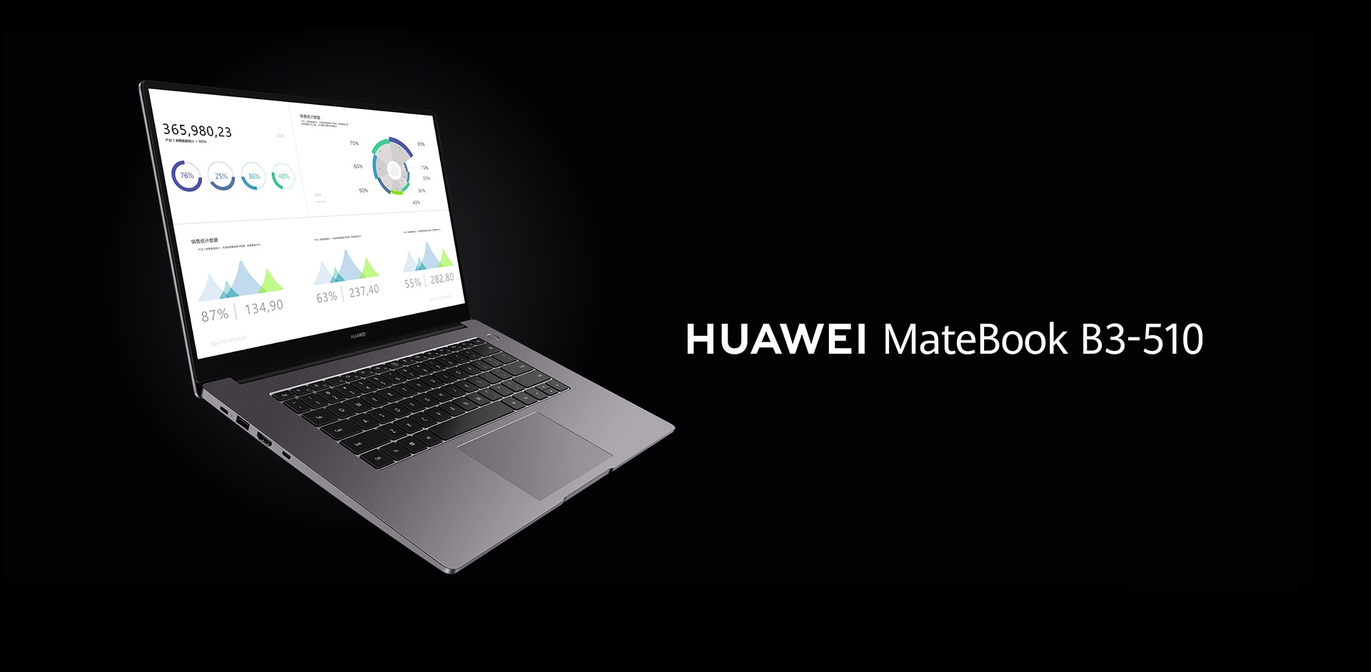 Huawei MateBook B3-510 laptop