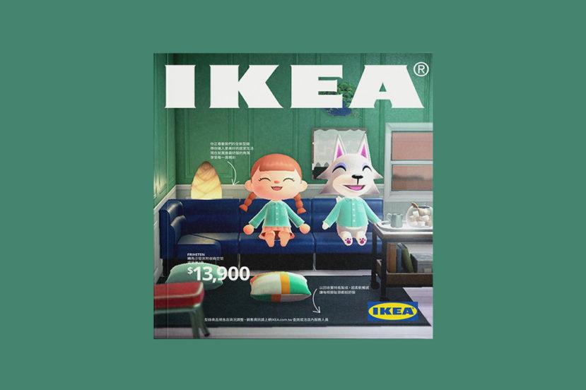 IKEA Animal Crossing New Horizons