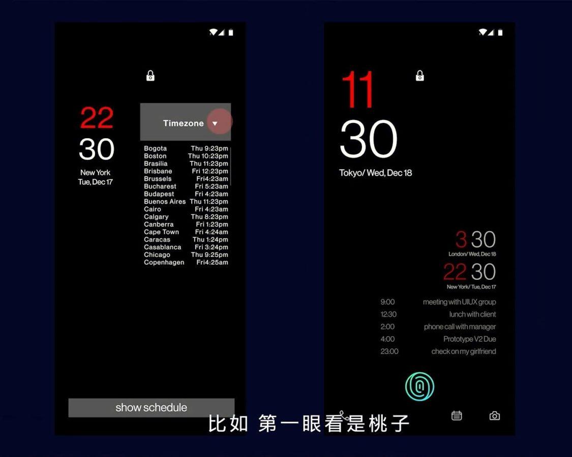 Użytkownicy OnePlusa, spodziewajcie się interfejsu Always On Display - ale dopiero pod koniec roku...