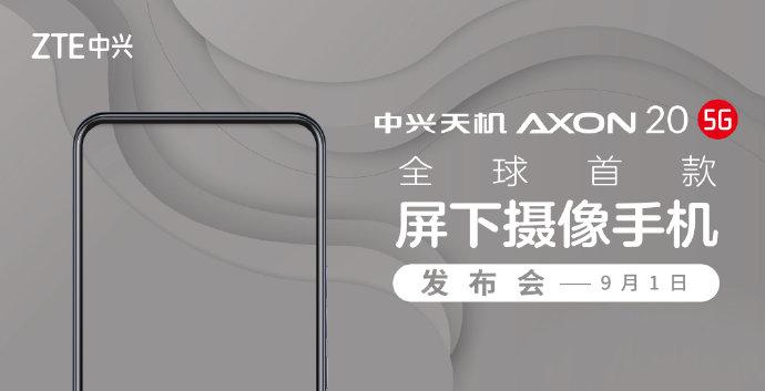 zapowiedź premiery ZTE Axon 20 5G teaser launch