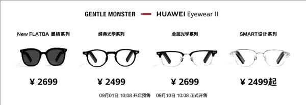 """Huawei ogłosiło premierę inteligentnych okularów Eyewear II. To nic, że nie kojarzycie """"jedynki"""""""