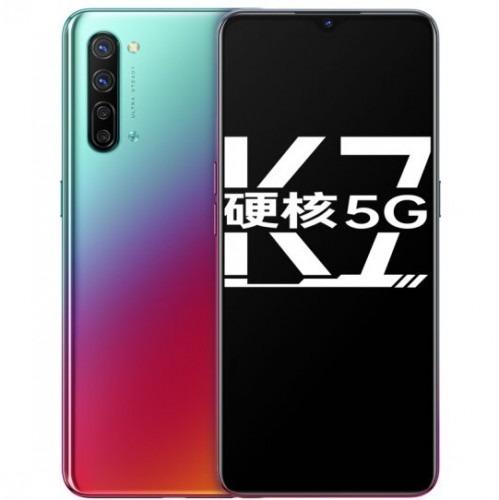 """Widzisz """"K7"""", myślisz - pewnie LG. Niespodzianka, to nowy smartfon Oppo!"""