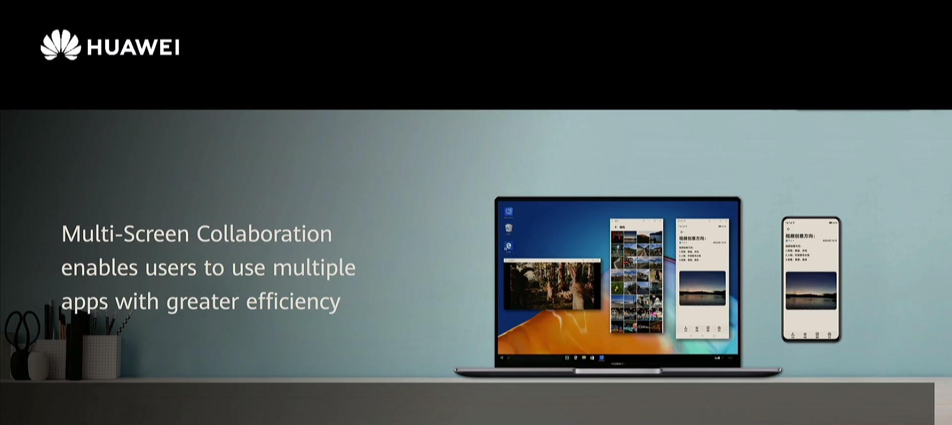 Huawei EMUI 11 Multi-Screen Collaboration