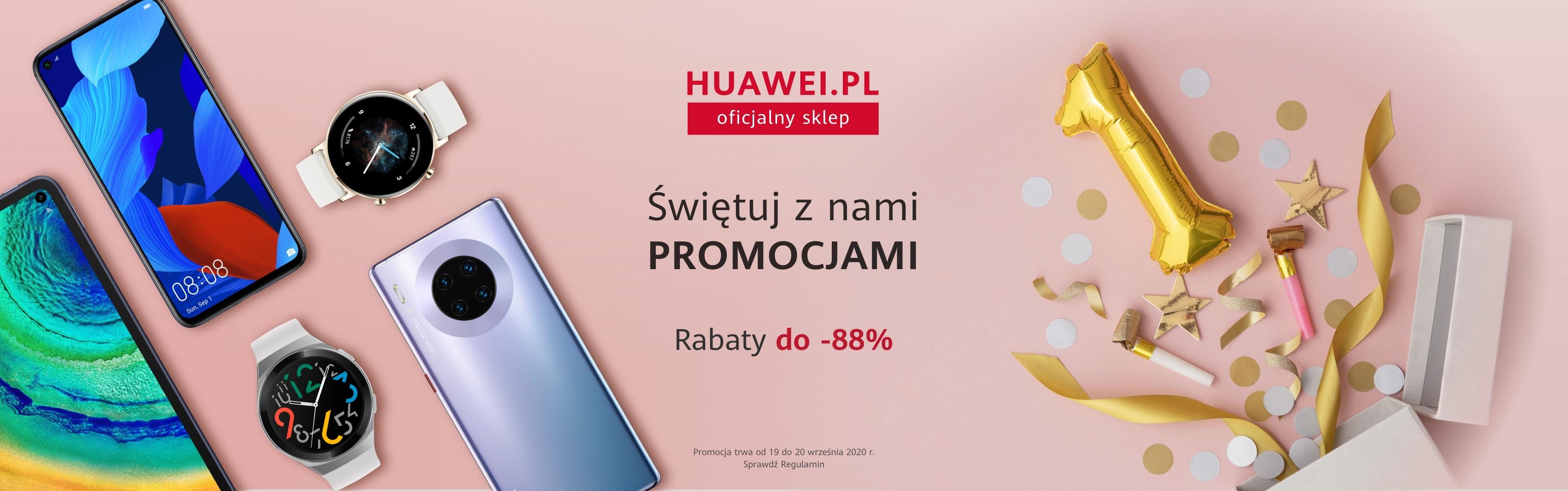 Pierwsze urodziny sklepu internetowego huawei.pl