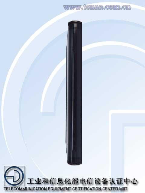 składany smartfon Royole FlexPai 2 foldable smartphone
