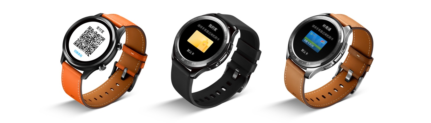 Vivo Watch smartwatch NFC