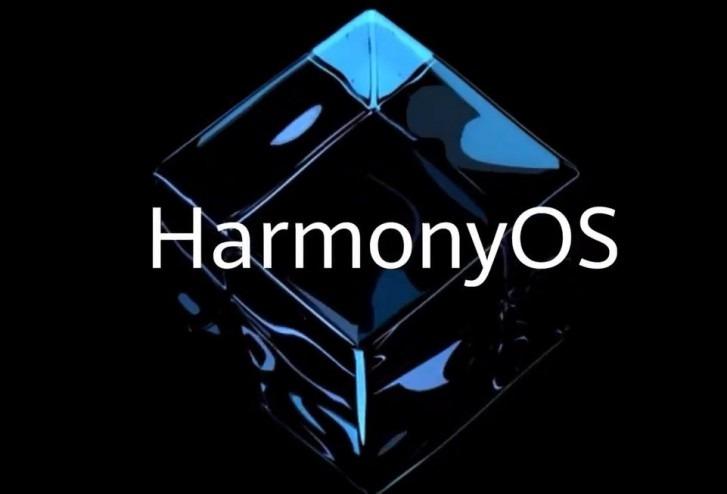 EMUI 11 ostatnią wersją nakładki Huawei przed wprowadzeniem HarmonyOS?