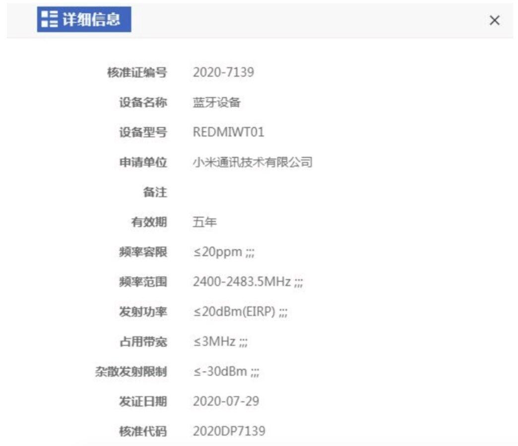Redmi Mi Watch Lite certyfikacja