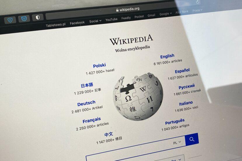 Piekło zamarzło! Wikipedia otrzyma nowy wygląd po 10 latach