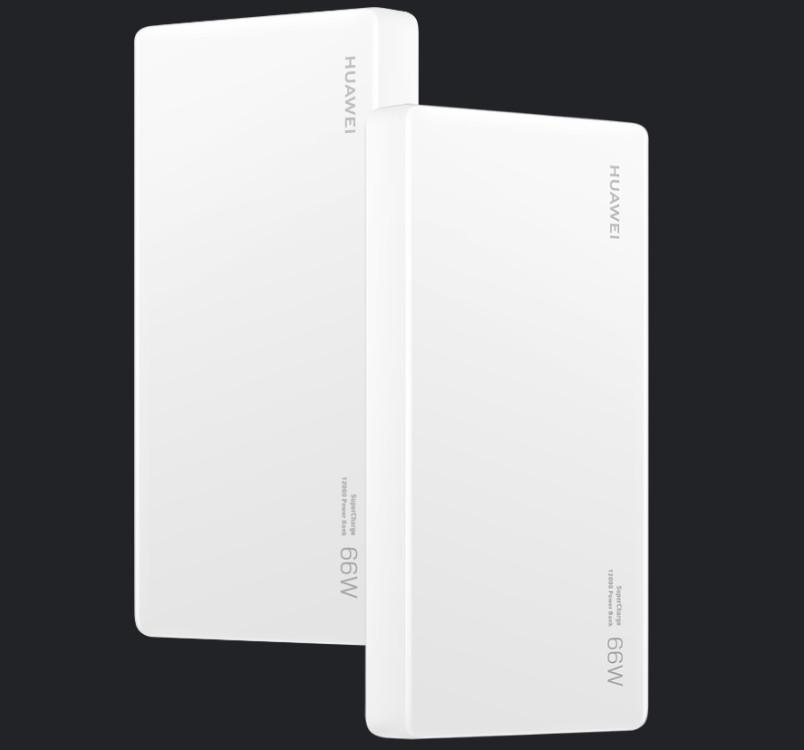 Huawei SuperCharge Power Bank 12000 mAh