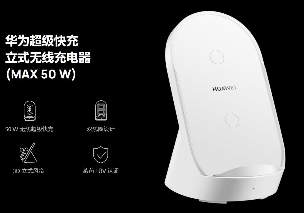 Huawei Super Fast Vertical Wireless Charger 50W