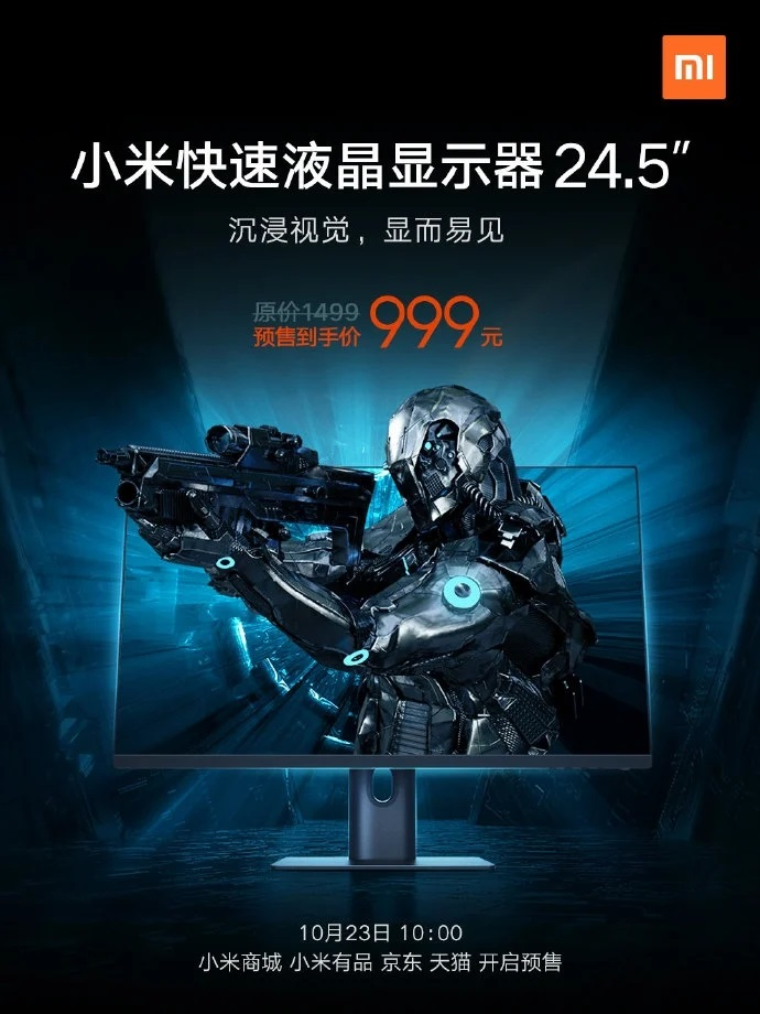 Xiaomi Fast LCD Monitor