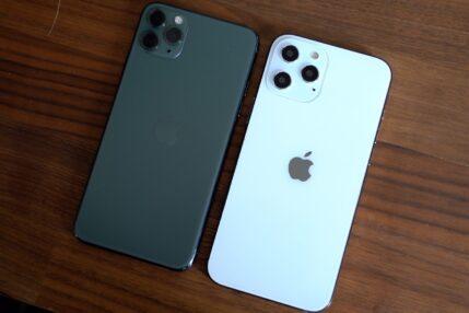 iPhone 12 ma funkcję ładowania zwrotnego, ale Apple jej nie aktywowało