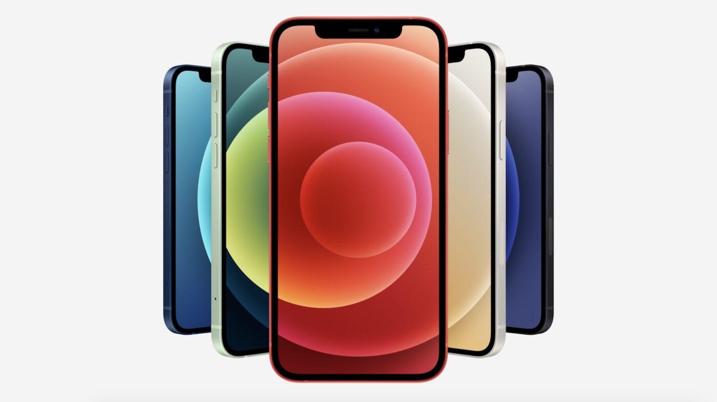 iPhone 12 z 64 GB. Czy iPhone 13 zapewni jednak 128 GB? Oby!