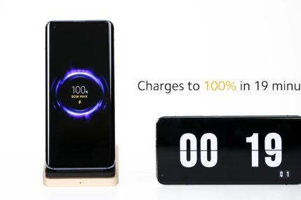 Rewolucja w ładowaniu bezprzewodowym dokona się dzięki Xiaomi. Oto ładowarka 80 W!