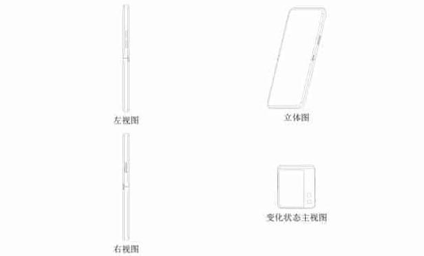 Huawei składany