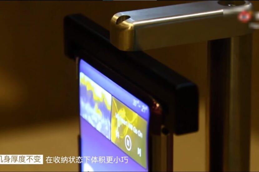 Pfff, składany smartfon. Spójrzcie lepiej na to, co przygotowało TCL