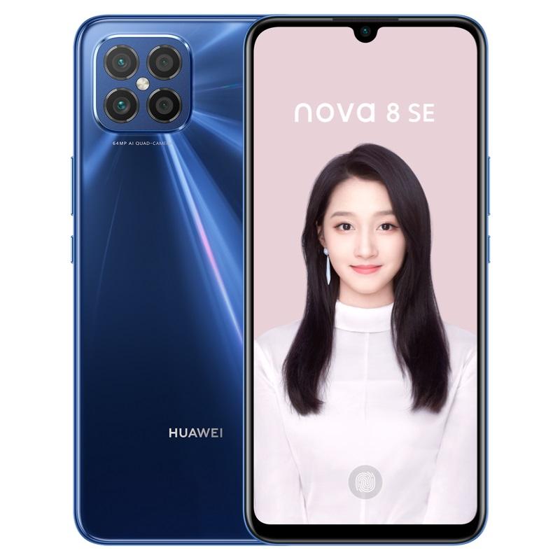 smartfon Huawei Nova 8 SE 5G smartphone