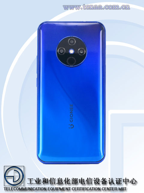 smartfon Gionee GSE1020 smartphone