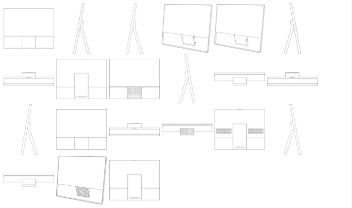 Huawei All-in-One patent