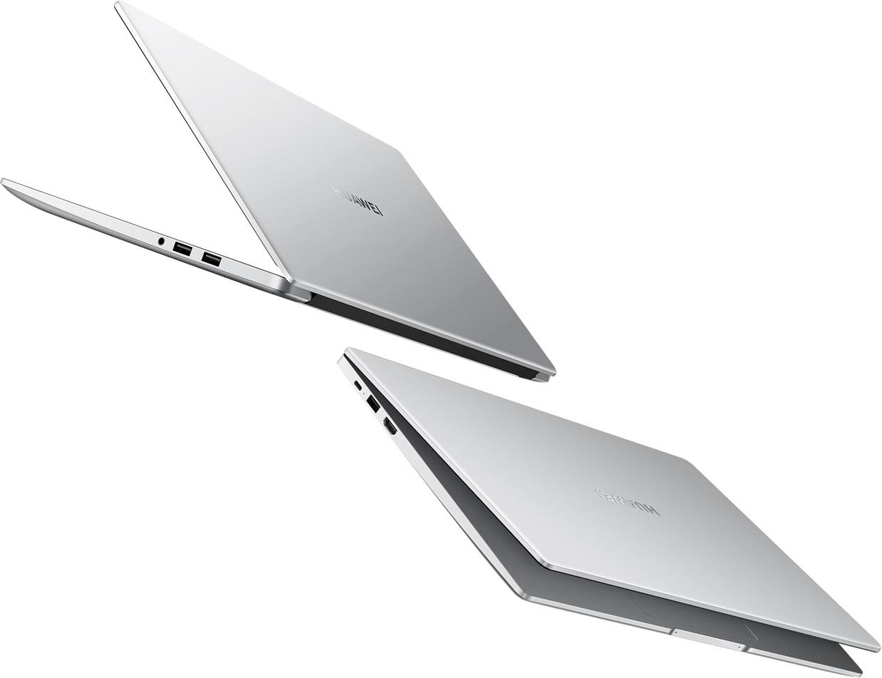 Huawei MateBook D 15 2021 laptop