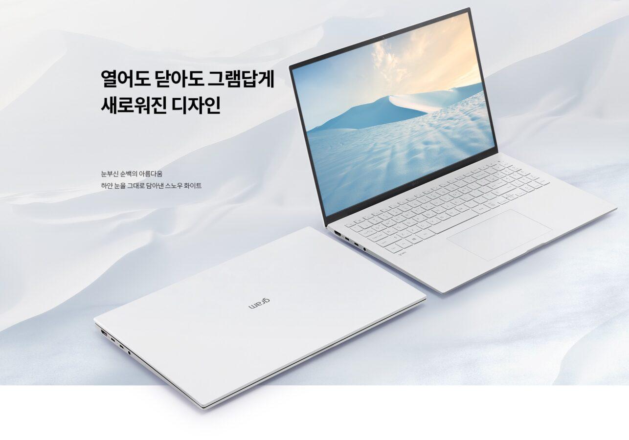 LG Gram 16 2021 laptop