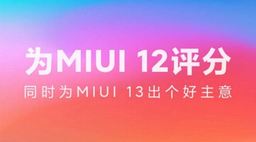 Grafika zachęcająca do oceny MIUI 12 i proponowania nowych funkcji do MIUI 13 (fot. Xiaomi)