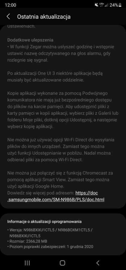 Samsung Galaxy Note 20 Ultra 5G Android 11 One UI 3 Plus - aktualizacja