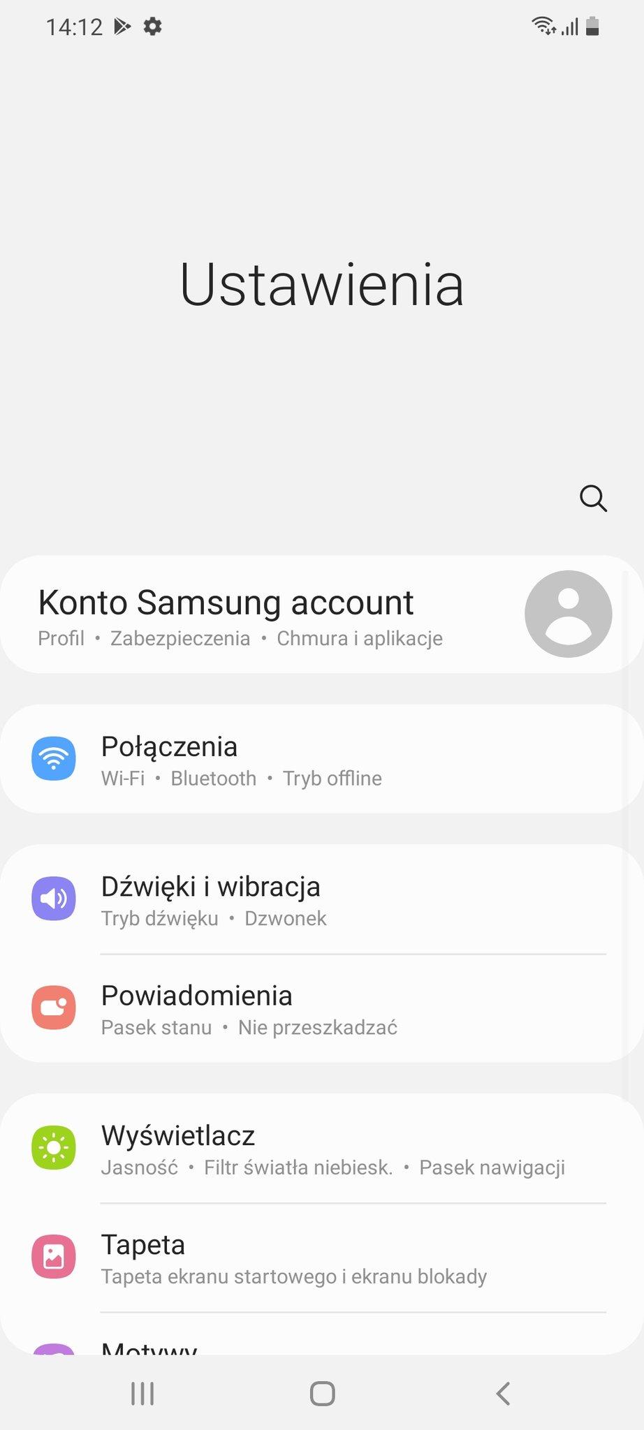 Samsung Galaxy S20 Android 11 One UI 3 aktualizacja update