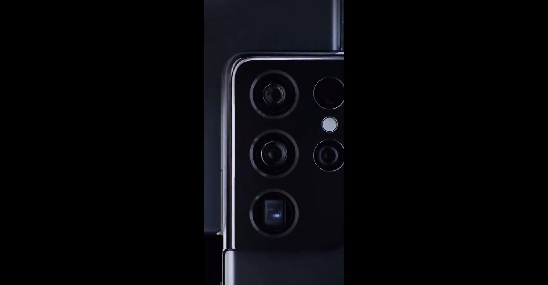 smartfon Samsung Galaxy S21 Ultra 5G smartphone teaser promo