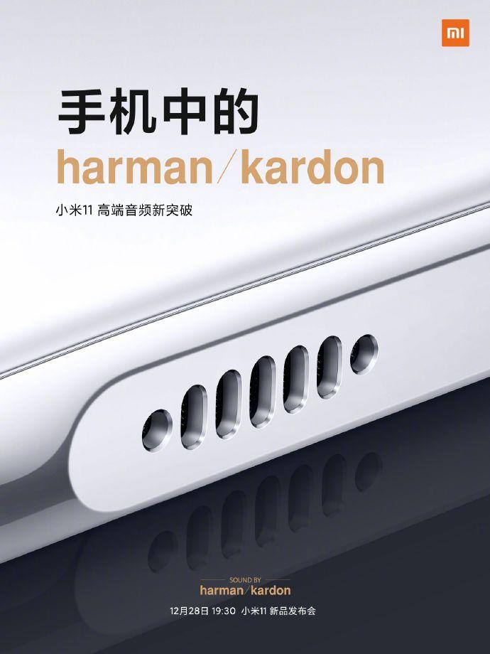 Xiaomi Mi11 harman/kardon
