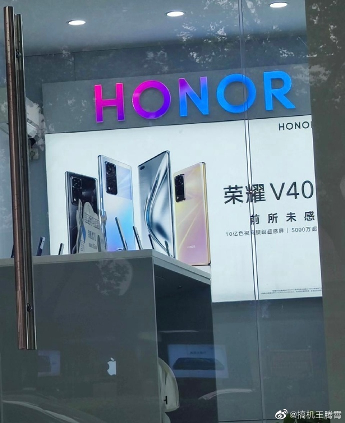 smartfon Honor V40 smartphone
