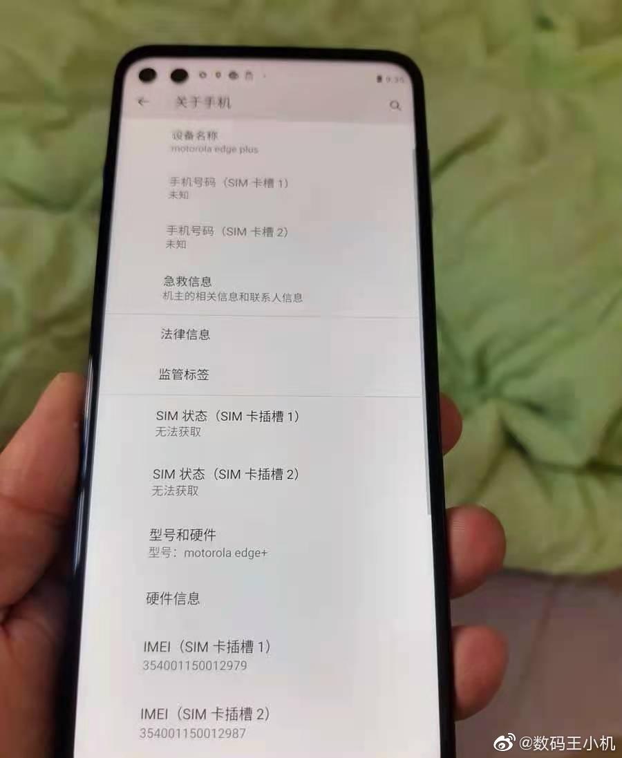 smartfon Motorola Edge S smartphone