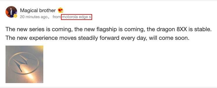 Motorola Edge S teaser zapowiedź