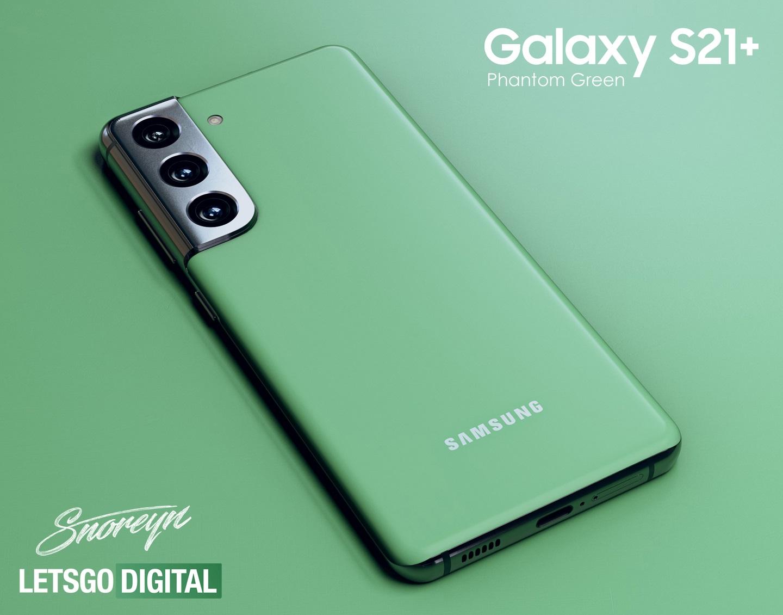 Samsung Galaxy S21+ Phantom Green concept