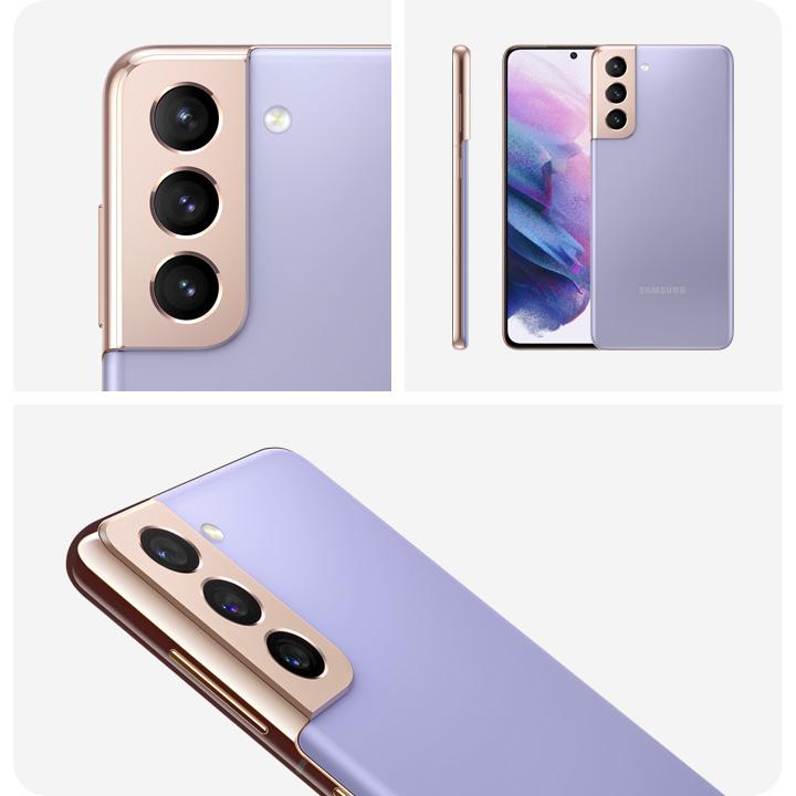 Samsung Galaxy S21 Phantom Violet