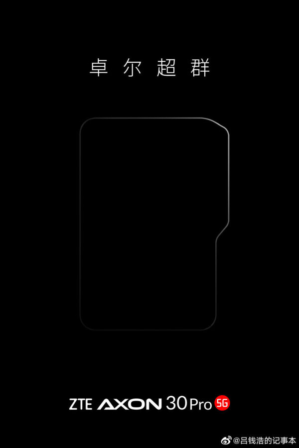 smartfon ZTE Axon 30 Pro 5G smartphone