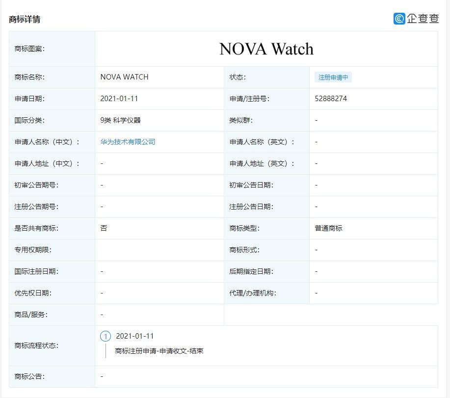 smartwatch Huawei Nova Watch patent znak towarowy