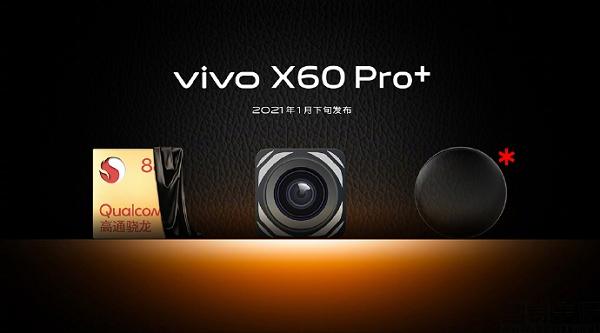 Zapowiedź vivo x60 Pro+