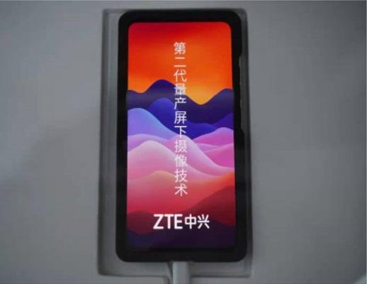 Druga generacja aparatu pod ekranem w wykonaniu ZTE ma być bardziej niewidoczna (źródło: Weibo/ZTE)