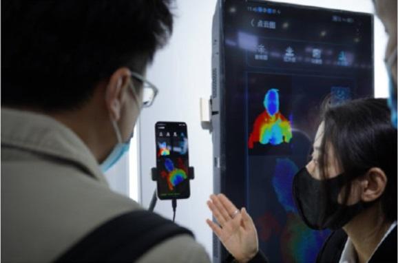 ZTE pokazało pierwszy skaner 3D ukryty pod ekranem (źródło: Weibo/ZTE)
