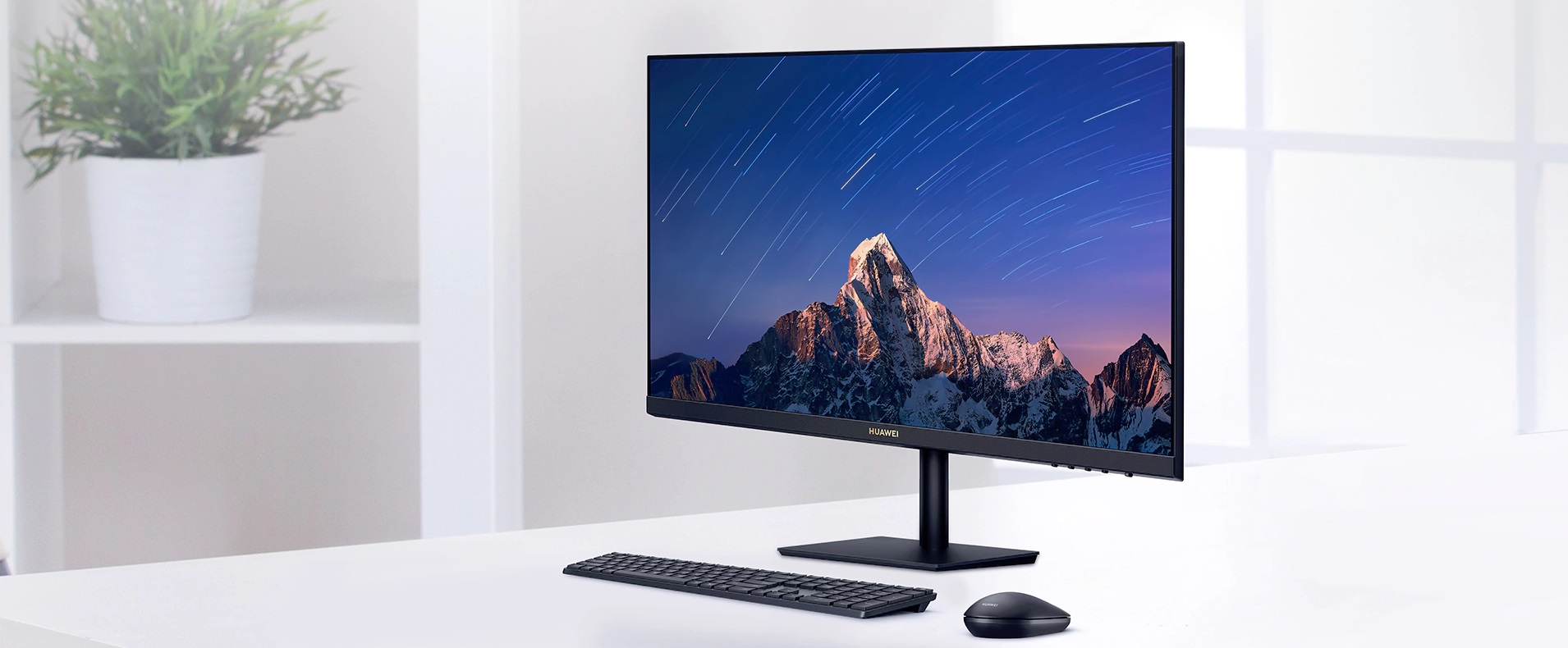 monitor Huawei Display