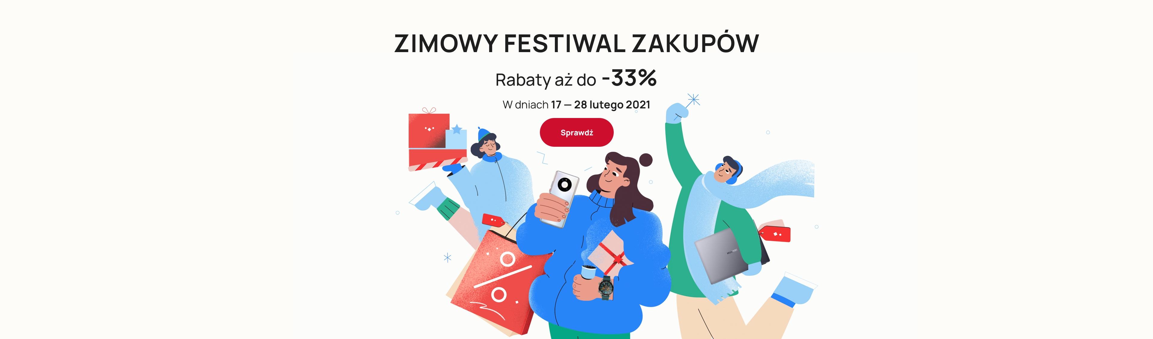 promocja Zimowy Fesiwal Zakupów na huawei.pl